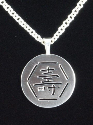 Silver Longevity necklace b 5x6